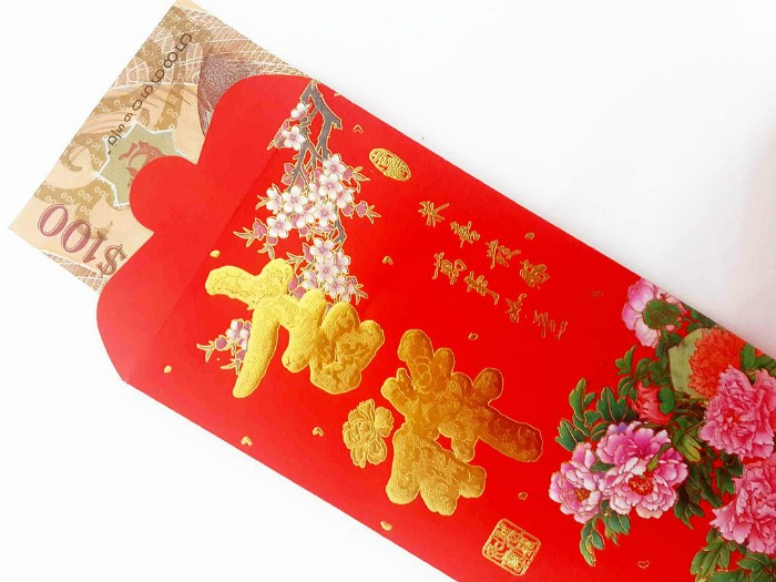 Chinese money envelope for Chinese New Year
