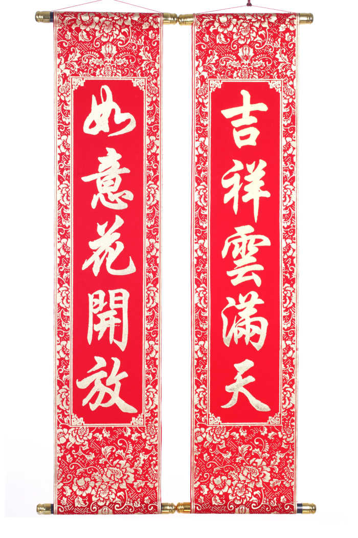 Two Chinese couplets on rods to decorate for Chinese New Year.